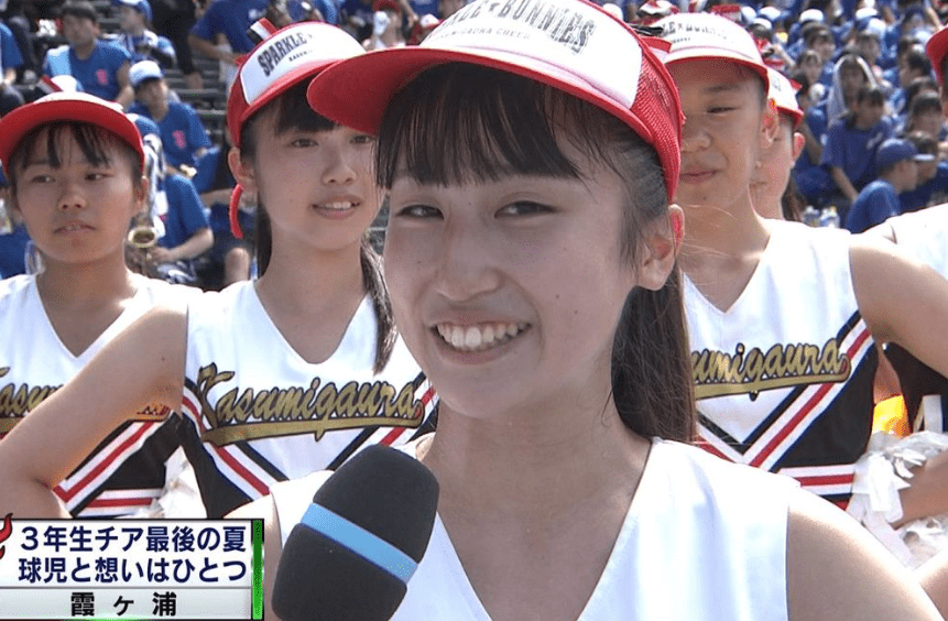 霞ヶ浦高校チアガール