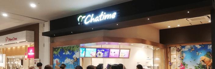 Chatimeららぽーと立川立飛店