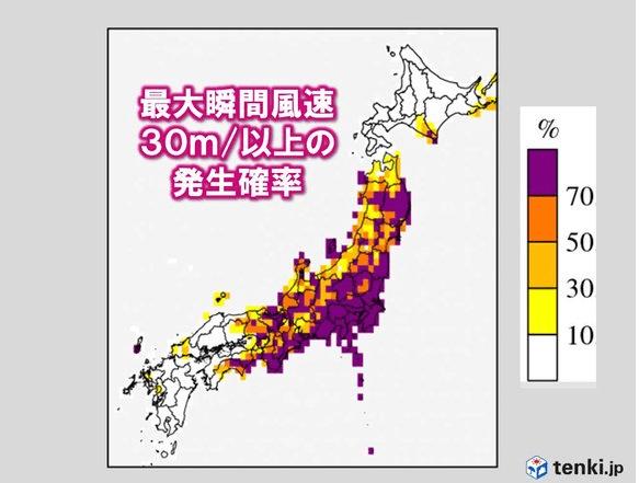 台風16号予想風速