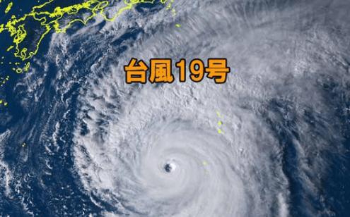 台風19号台風の目