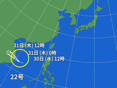 台風22号マットゥモ