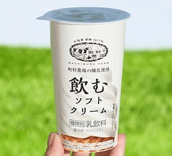 飲むソフトクリーム