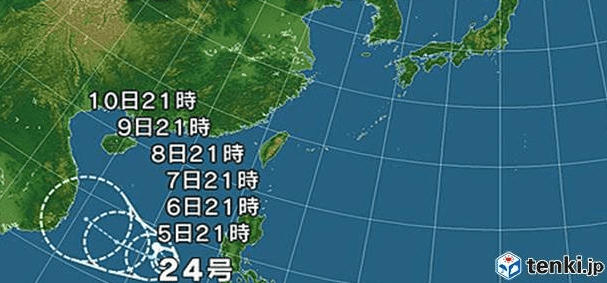 台風24号 ナクリー