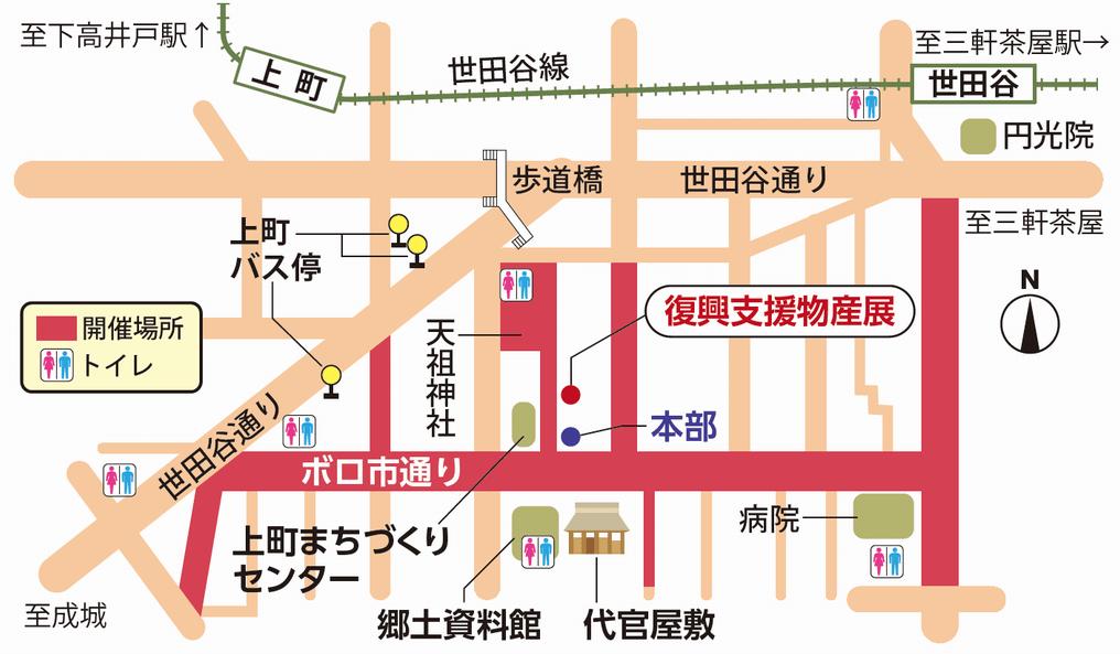 ボロ市会場マップ