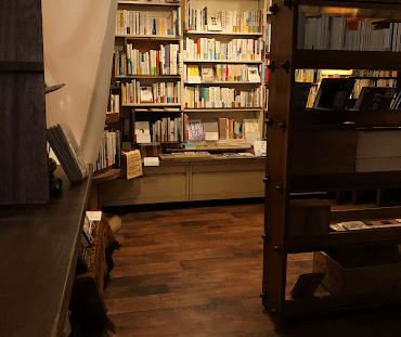 ひと休み書店