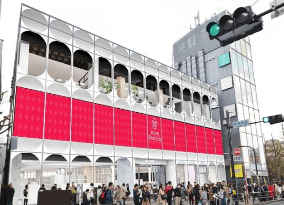 アットコスメ東京原宿駅前店で販売されているブランド一覧!初導入されたブランドは何?