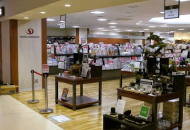 三省堂書店東京ソラマチ店